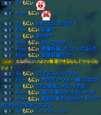 20130728_02.png