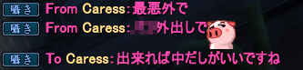 20130728_05.png