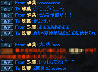 20130808_05.png