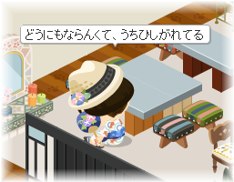 20130808_10.png