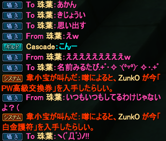 20130808_15.png