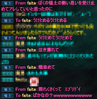 20130814_10.png