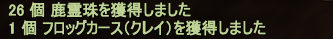 20130823_07.png
