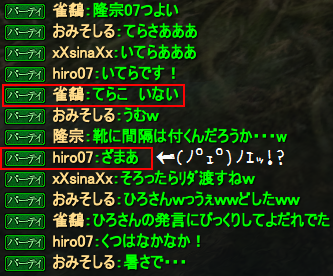 20130828_01.png