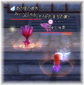 20130828_03.png