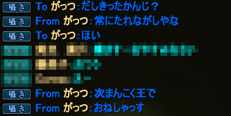 20130901_03.png