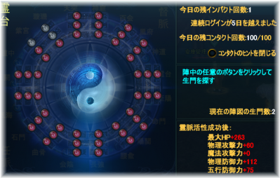 20130901_08.png