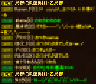 20140101_02.png