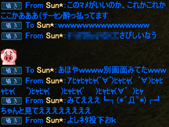 20140112_03.png
