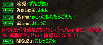 20140112_06.png