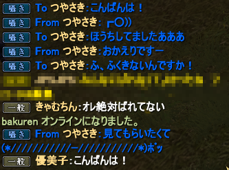 20140112_07.png