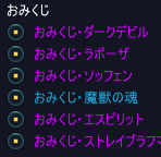 20140112_12.png