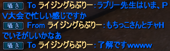 20140112_15.png