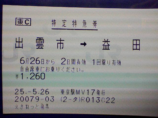 SA3A0012_20130526214343.jpg