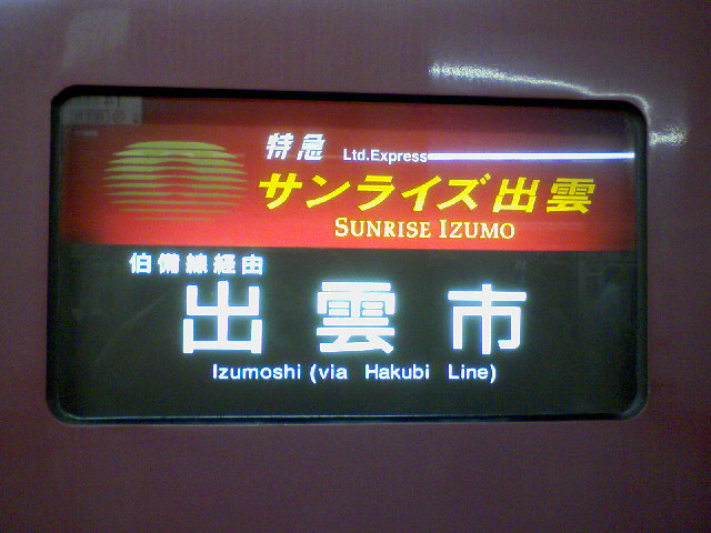 SA3A0089001.jpg