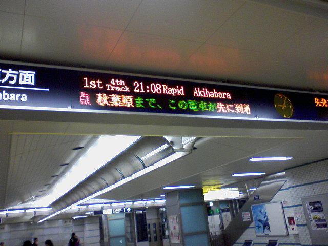 SA3A0103.jpg