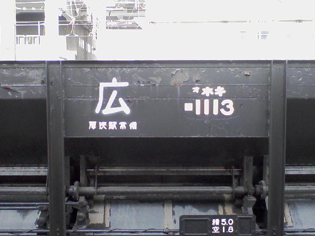 SA3A0142.jpg