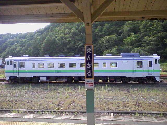SA3A0203.jpg