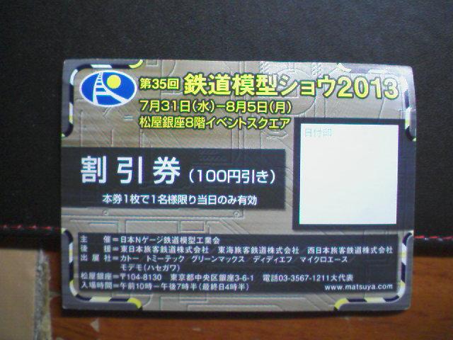 SA3A0365001.jpg