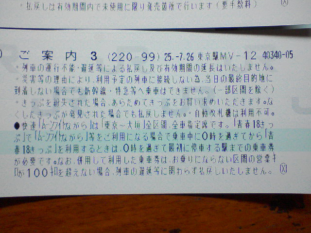 SA3A0369_20130726215359.jpg