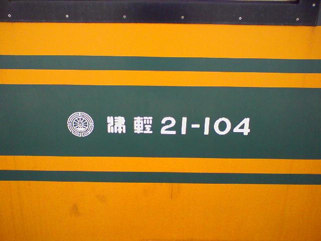 SA3A1638.jpg