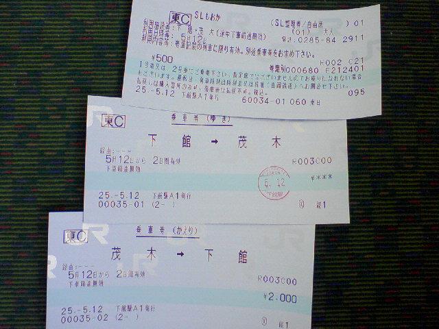 moblog_522d44ec.jpg