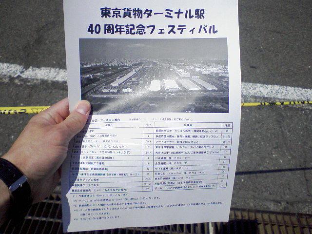 moblog_52f9e012.jpg