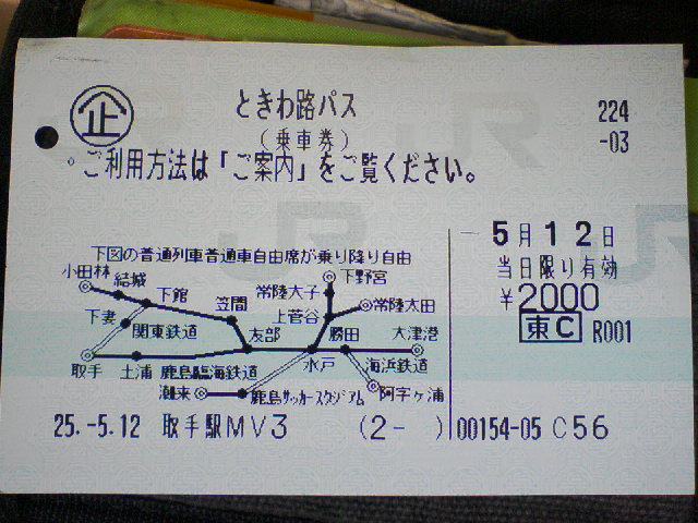 moblog_7cb8c645.jpg