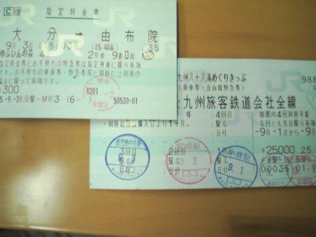 moblog_98831178.jpg