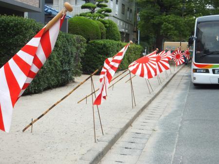 筥崎宮参道の旭日旗