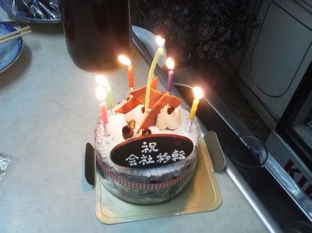 福島のロールケーキでお祝い