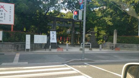 住吉神社の観月会