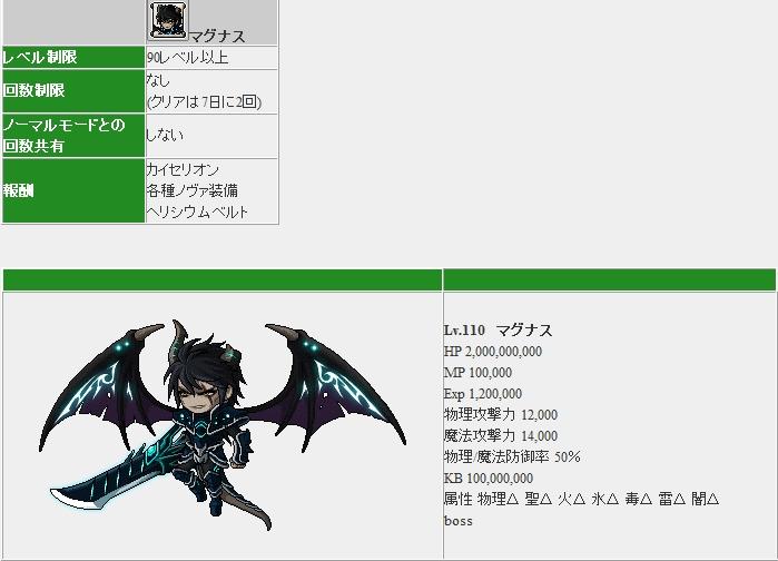 Baidu IME_2013-10-31_0-35-20