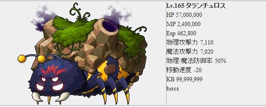 Baidu IME_2013-11-3_3-9-15
