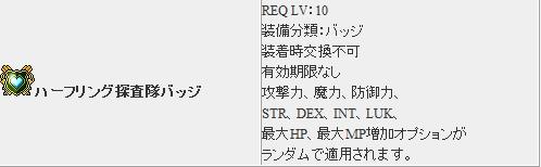 Baidu IME_2013-11-3_3-11-32