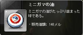 Baidu IME_2013-11-10_12-39-12