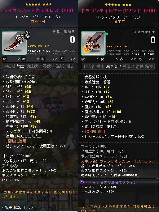 Baidu IME_2013-11-12_20-30-4