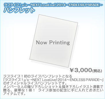 goods_01.png