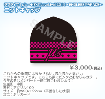 goods_08.png