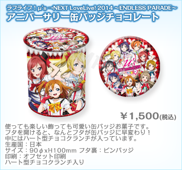 goods_09.png