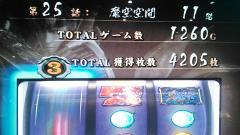 onisai2.jpg