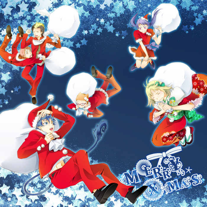 クリスマスパーティ♪ MERRY XMAS !