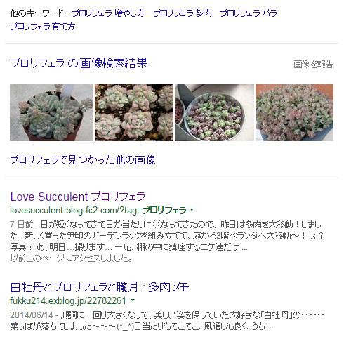 log_google.jpg