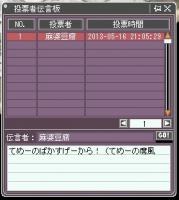 127_20130912134842997.jpg