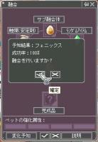 129_20130912140853d80.jpg