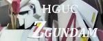 HGUC Zガンダム