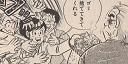 言わずと知れた超有名大御所作家・石川先生に、勘違いしたとはいえ、ゴミ捨てをお願いしてました;