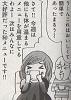 冷え性で苦しまれる広田先生の為、しょうがで体が温まるメニューを三種ご紹介されてました