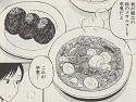 秋のソウルフード芋煮おにぎり三種図