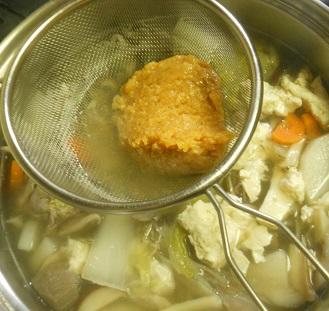 秋のソウルフード芋煮おにぎり三種8